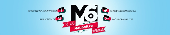 Motion6 Youtube Banner